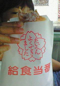 給食当番(^-^)