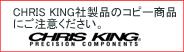 Kingcopy_s
