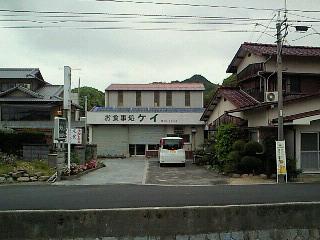 向かい風(>_<)